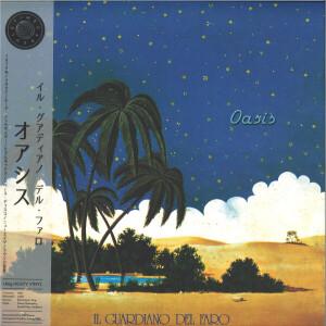 IL GUARDIANO DEL FARO - Oasis (Reissue)