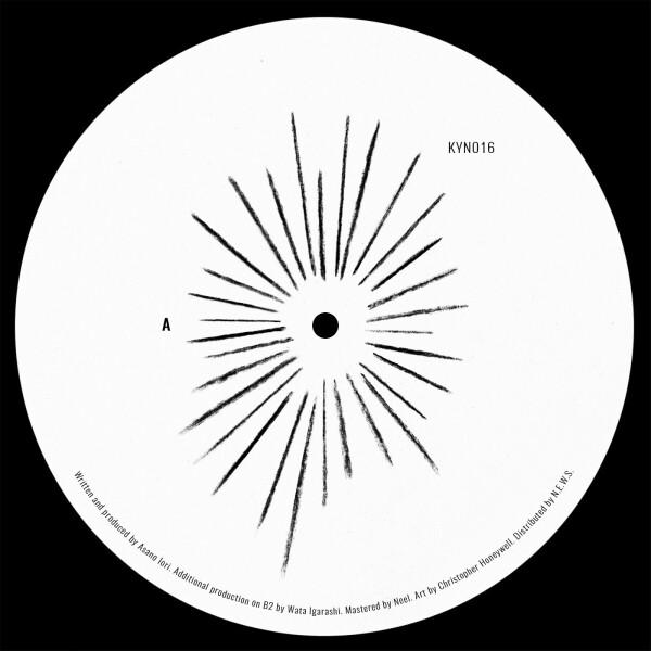 IORI - ANDROMEDA EP (WATA IGARASHI REMIX)