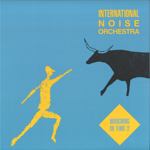 International Noise Orchestra - Marching In Time 2 (Instrumental Muezzin mix) (140