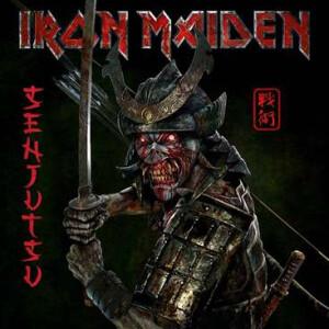 Iron Maiden - Senjutsu (3LP)