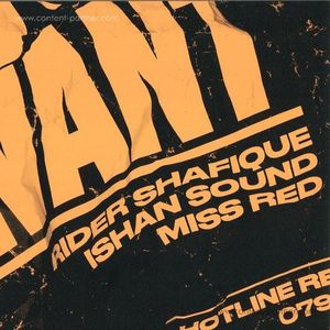 Ishan Sound - A Wa Yu Want