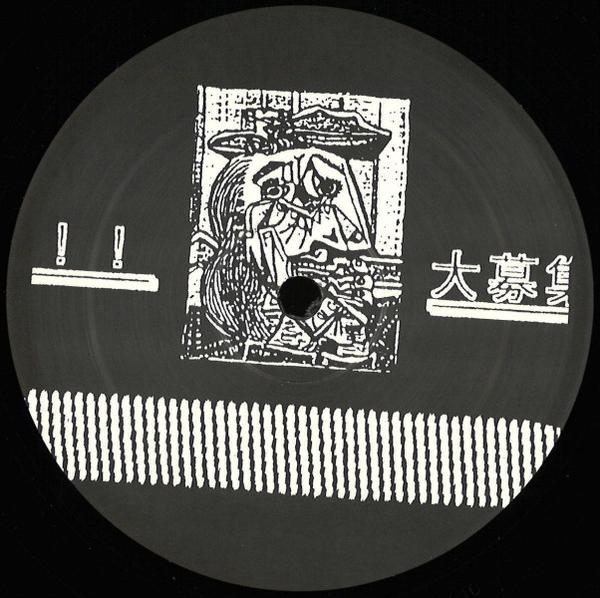 J. Wiltshire - Semuta Music