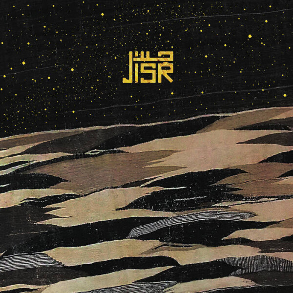 JISR - Too far Away (Vinyl LP)
