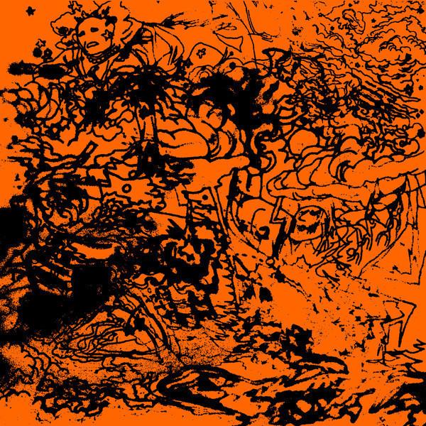 Jamael Dean - Black Space Tapes (Ltd. Ed.Vinyl LP)