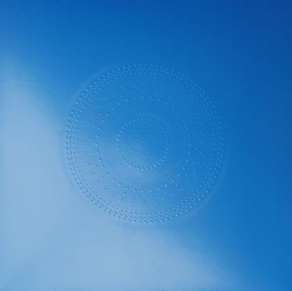 Janeret - Bright EP (Repress)