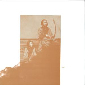 Janeret - Uchüsen EP [YoY.08] (Back)