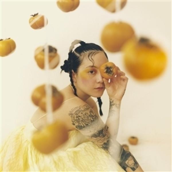 Japanese Breakfast - Jubilee (Ltd. Clear w. Yellow Swirl Vinyl LP)