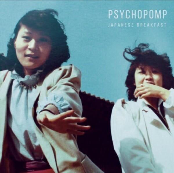 Japanese Breakfast - Psychopomp (Black Vinyl Repress)