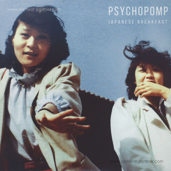 Japanese Breakfast - Psychopomp (Ltd. Ed. Colored Vinyl)
