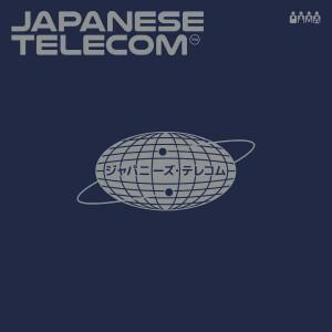 Japanese Telecom - Japanese Telecom EP