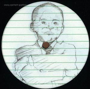 Jay Daniel - School Dance EP