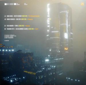 KODE9 - Diggin In The Carts Remixes (Back)