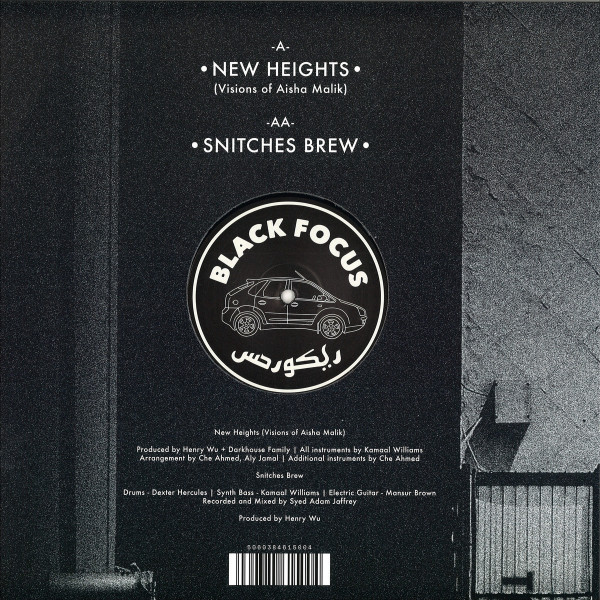 """Kamaal Williams - New Heights / Snitches Brew (12""""+MP3) (Back)"""