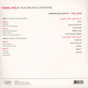 Kamal Keila - Muslims And Christians (2LP+MP3) (Back)