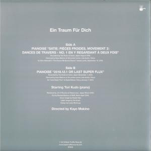 Kayo Makino & Tori Kudo - Ein Traum Für Dich (LP) (Back)