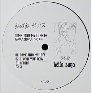 Keita Sano - Come Into My Life