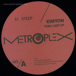 Kimyon - Pema Ozer