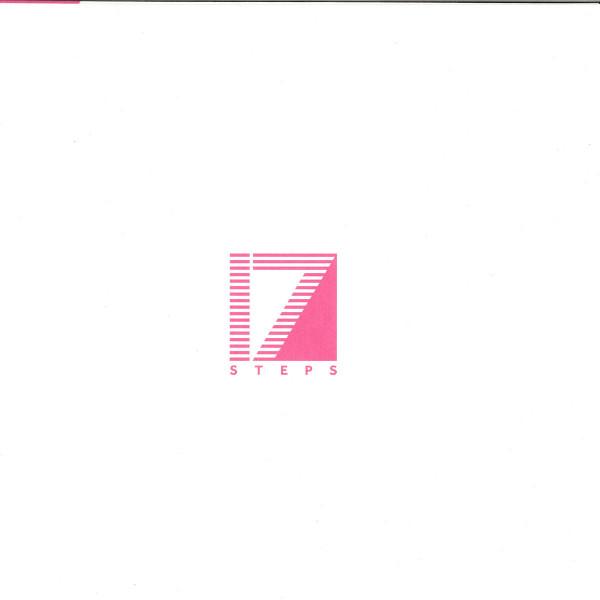 Kiwi - Oooh EP (incl. Hammer Remix) (Back)
