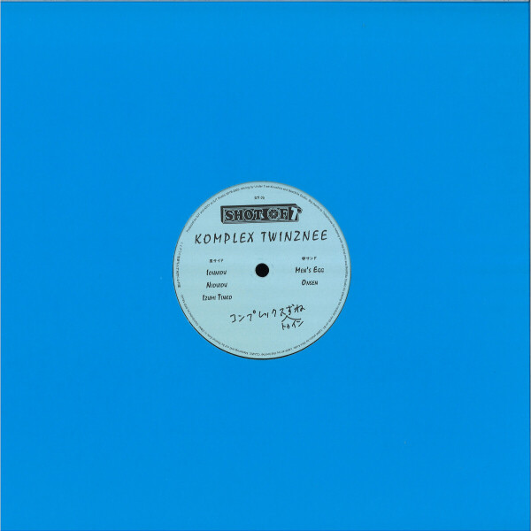 Komplex Twinsnee - Men's Egg EP (Back)