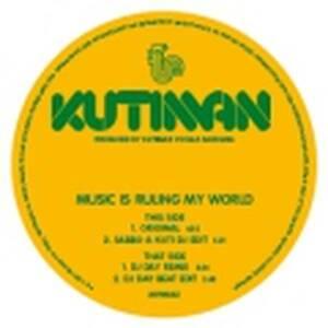 "Kutiman - Guruji (7"")"