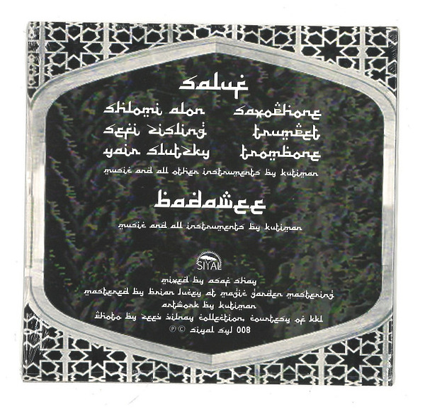 Kutiman - Saluf/ Badawee (Back)