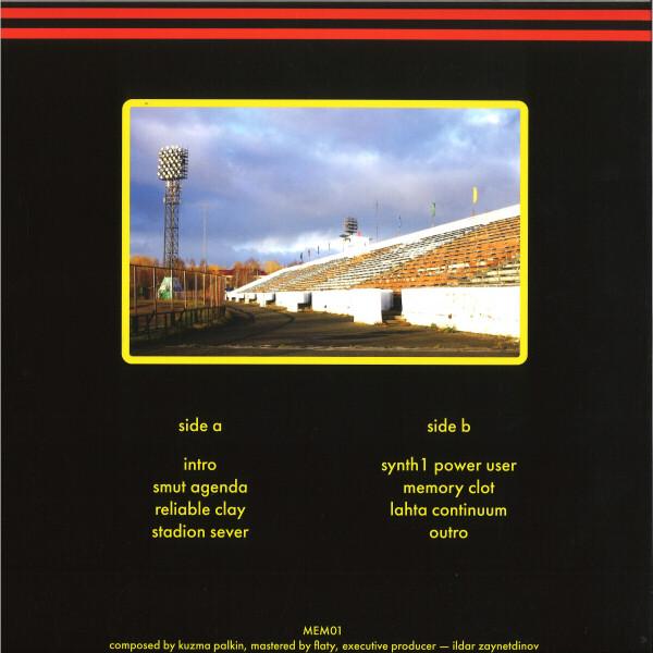 Kuzma Palkin - Stadion Sever (Back)
