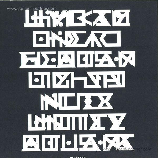 Lee Gamble - Koch (2lp Album) (Back)