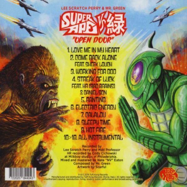 Lee Perry & Mr. Green - Super Ape vs. Green: Open Door (2LP) (Back)