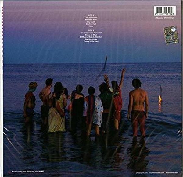MGMT - Oracular Spectacular (180g Vinyl) (Back)