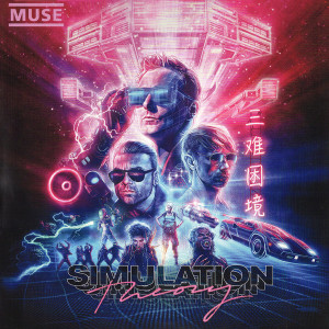 MUSE - Simulation Theory (LP)