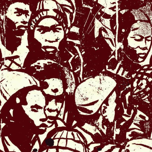Makaya McCraven - Universal Beings E&F Sides (LP)