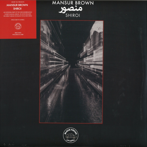 Mansur Brown - Shiroi (LP+MP3)