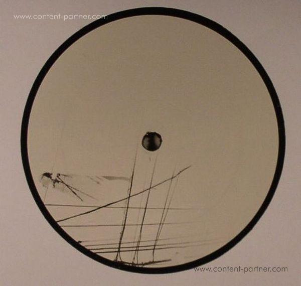 Marcman - EP (Back)