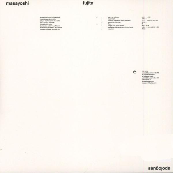 Masayoshi Fujita - Apologues (LP+MP3) (Back)