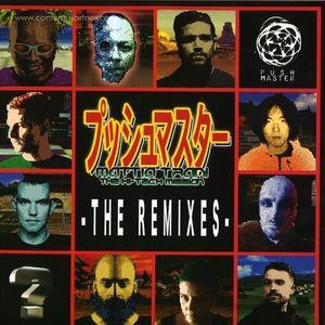 Mattia Trani - The Hi-tech Mission. The Remixes