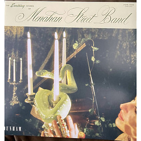 Menahan Street Band - The Exciting Sounds of MSB (LP)