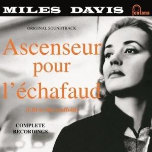 Miles Davis - Ascenseur Pour L'echafaud (180g 2LP Reissue)