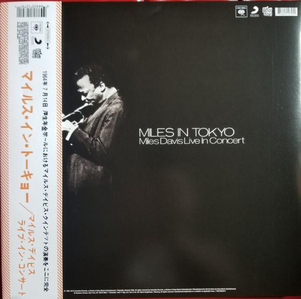 Miles Davis - Miles in Tokyo (Tranl. Red Vinyl LP) (Back)