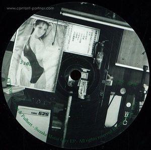 Miruga & Fulbert - Suzaka Motor City EP