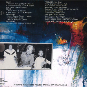 Mitsuaki Katayama Trio - First Flight (Back)