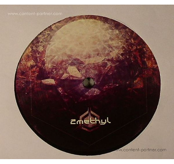 Mobthrow - Unfolded (Back)