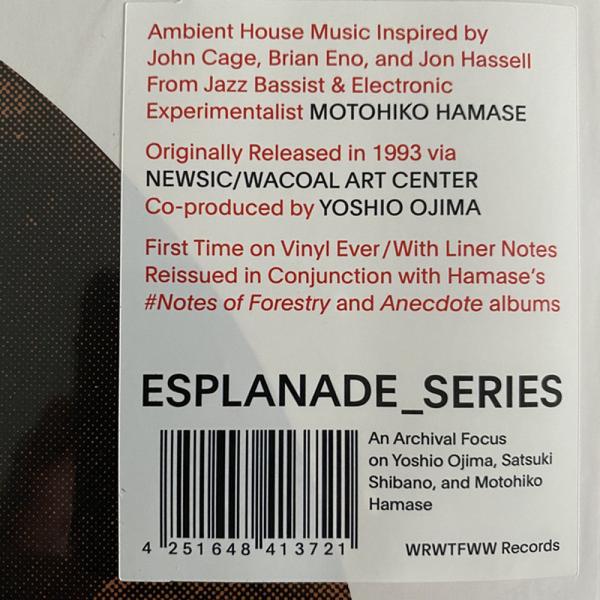 Motohiko Hamase - Technodrome (LP Reissue) (Back)