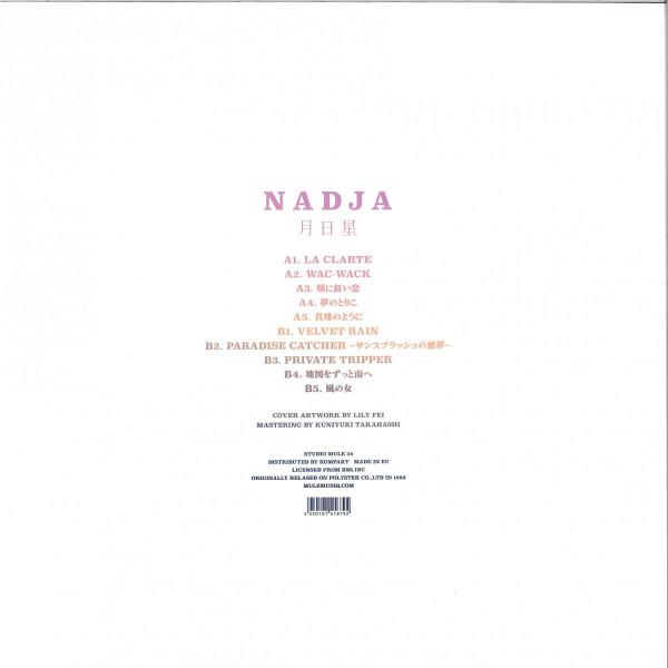 Nadja - Tsukihoshihi (Back)