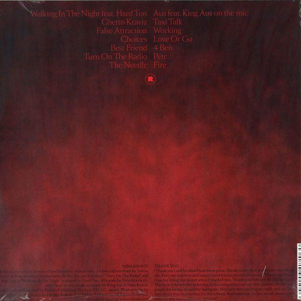 Nina Kraviz - Nina Kraviz LP (2019 repress) (Back)