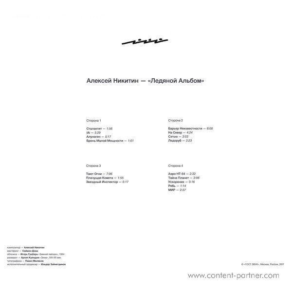 Nocow - Ledyanoy Album (Back)