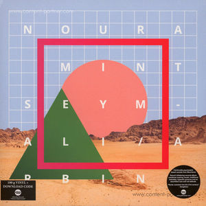 Noura Mind Seymali - Arbina (180g LP + MP3)