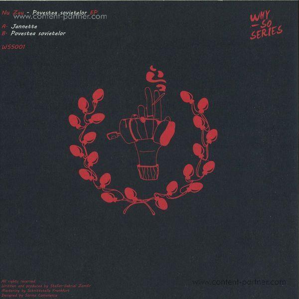 Nu Zau - Povestea Sovietelor Ep (Vinyl Only 180g) (Back)