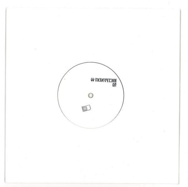 OL - SORM [hand-stamped / gold & purple mixed vinyl] (Back)