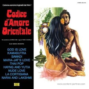 OST/Blue Marvin Orchestra - Codice D'Amore Orientale (LP+CD)