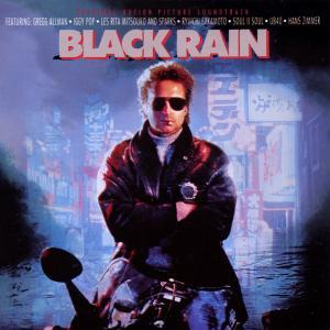 OST/Various - Black Rain
